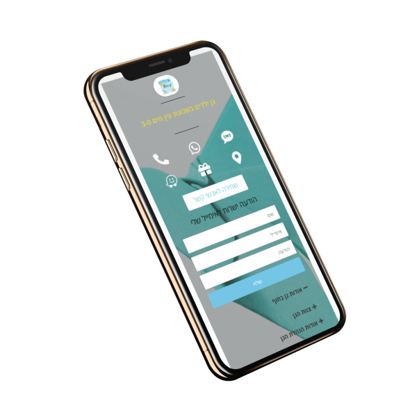 angled-iphone-xs-mockup-22486-2-1.png