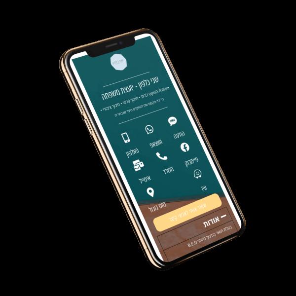 angled-iphone-xs-mockup-22486 (3) (1)